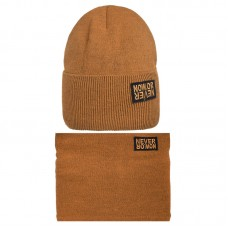 19 Z 131 k Demi-season hat with snood for teens